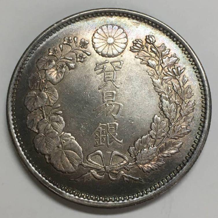 貿易銀 明治10年 銀貨 古錢 _画像2
