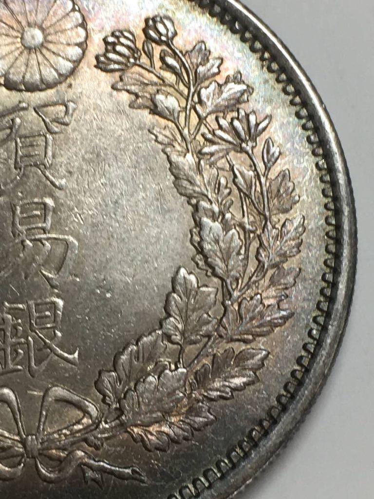貿易銀 明治10年 銀貨 古錢 _画像5