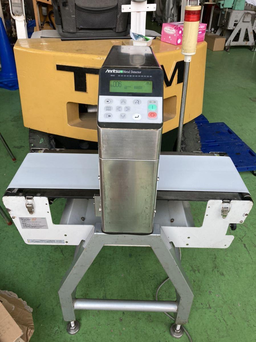 アンリツ 金属探知機 金属検出機 ジャンク品 引取限定