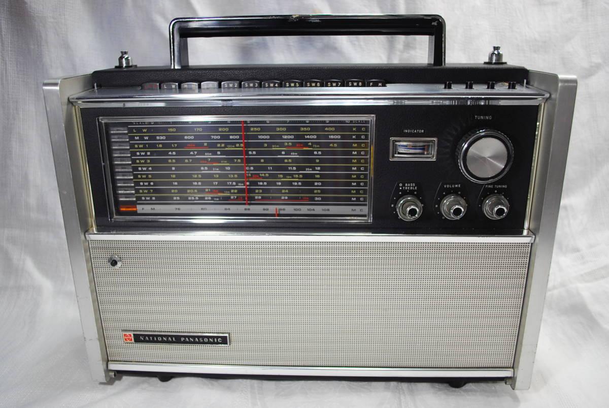 D74◇【送料無料】◇NATIONAL ナショナル◇RF-5000B◇受信確認済み◇古いBCLラジオ◇