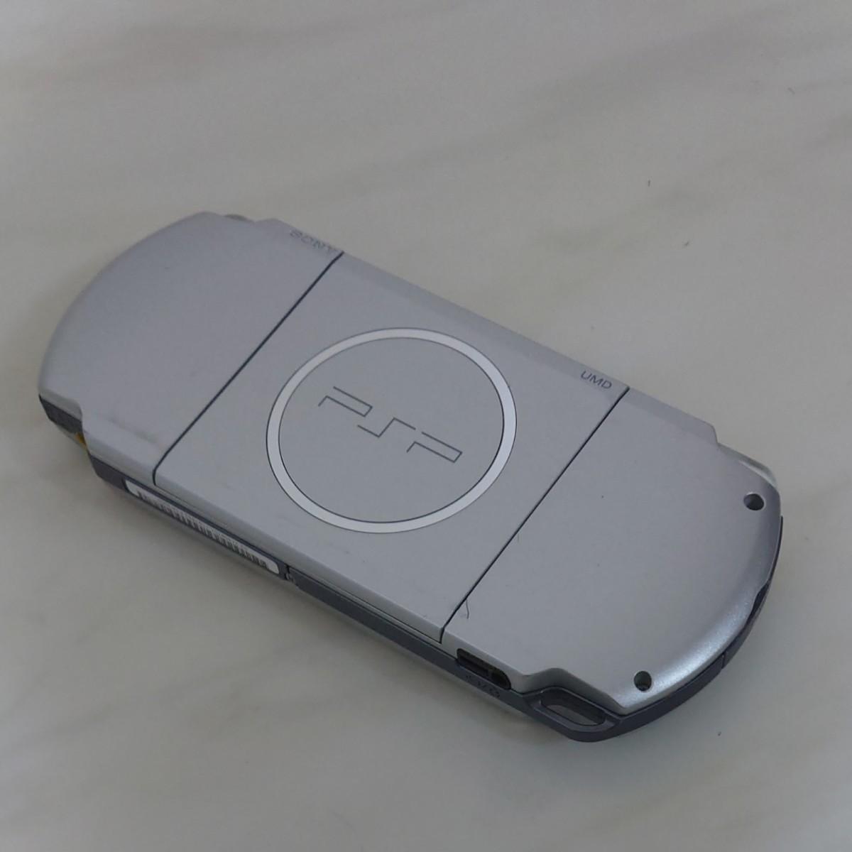 PSP3000シルバー本体のみ