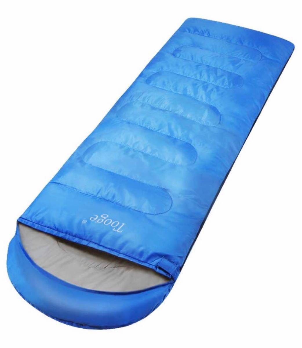 寝袋 夏用 シュラフ 封筒型 3シーズン 丸洗い 軽量 防水 収納袋付き