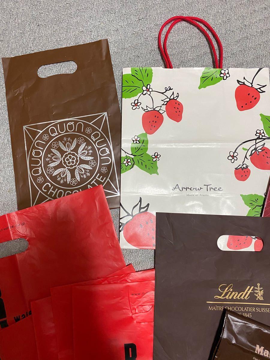 紙袋 ショッパー ショップ袋 ヴィタメール お菓子 洋菓子