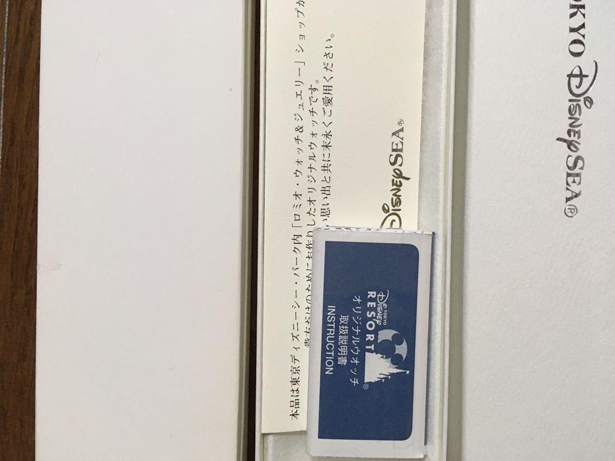 新品未使用☆ハーバーサイドクリスマス2008☆腕時計☆東京ディズニーシーで購入☆オーダーメイド品☆ピンク色☆TDR TDS_画像6