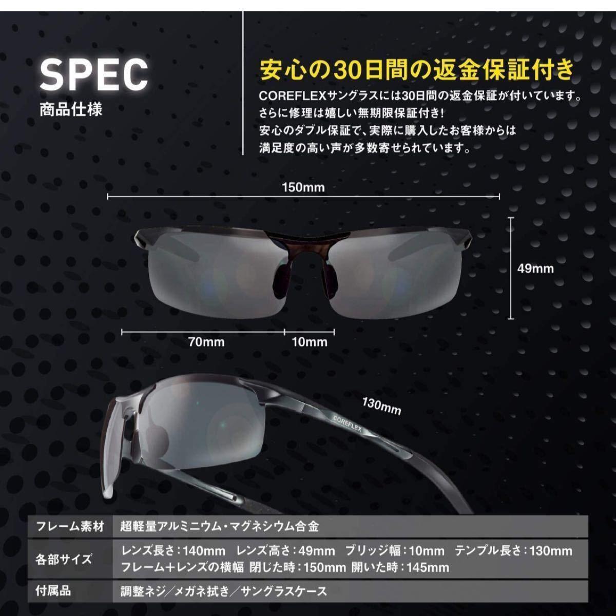スポーツサングラス 偏光レンズ 超軽量・UV400・紫外線カット ランニング