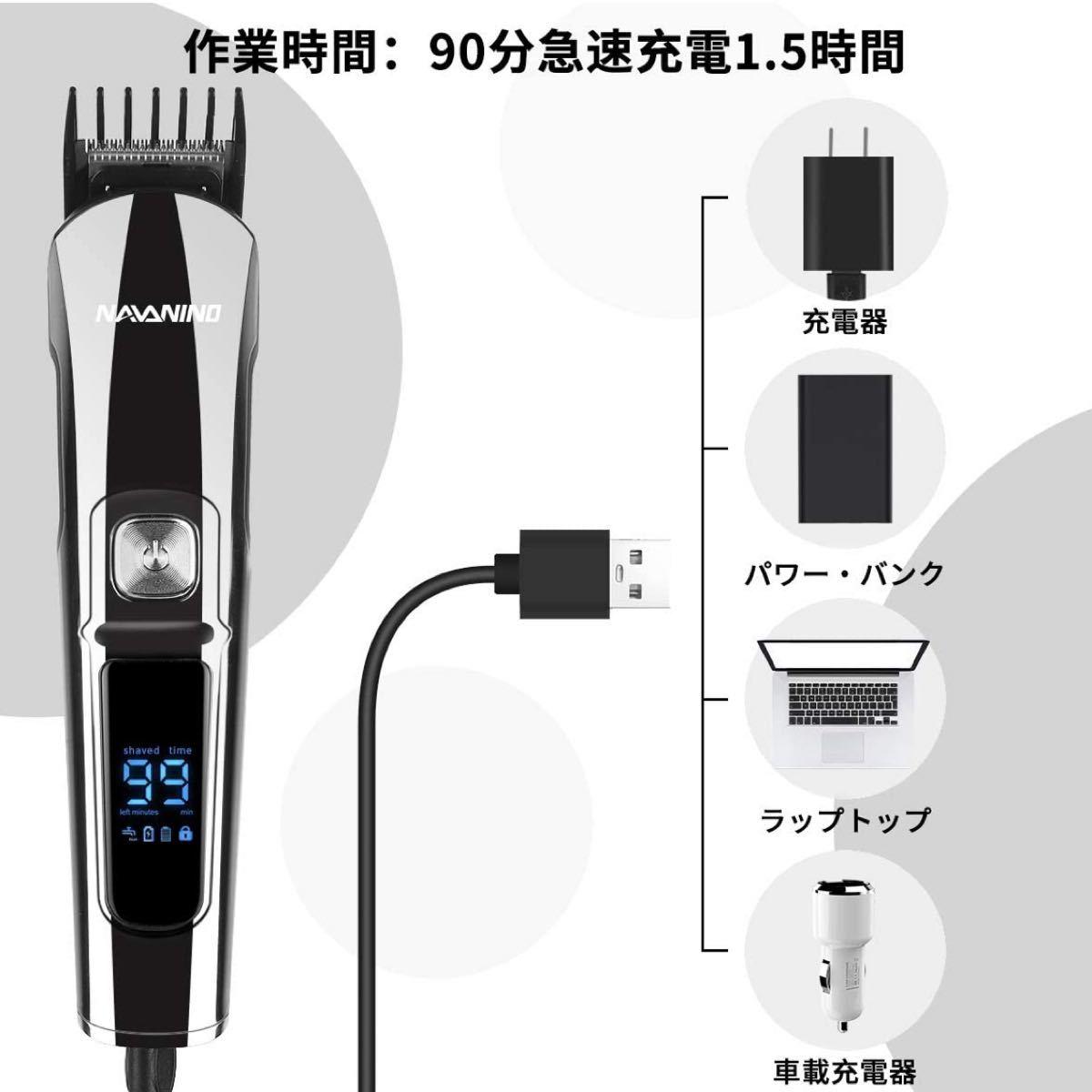 ワイヤレス 電動バリカン バリカン はな 鼻毛カッター USB
