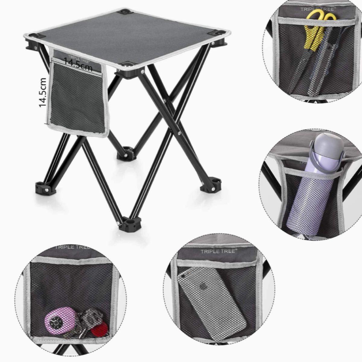 アウトドアチェア 折りたたみ 椅子2脚 キャンプ椅子 レジャーチェア 釣り