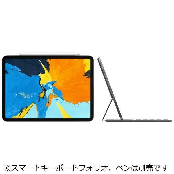 711①送料無料[SALE]新品未開封 Apple iPad Pro 11インチ Liquid Retinaディスプレイ Wi-Fi/512GB/2018年モデル■MTXT2J/A■激安SHOP24_画像3