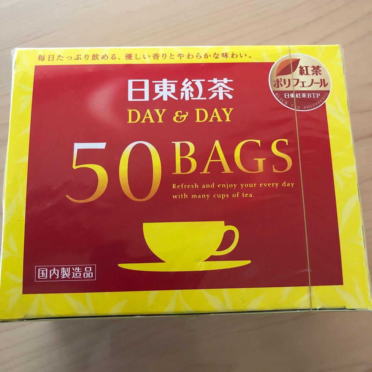 日東紅茶ティーバッグ 50袋