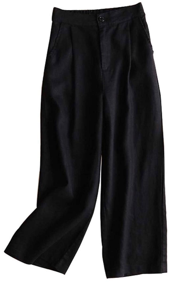 パンツ レディース 綿麻 ワイド パンツ ルーズカジュアルソリッドカラー 九分丈 無地 ゆったり ロング レディース パンツ 通気性