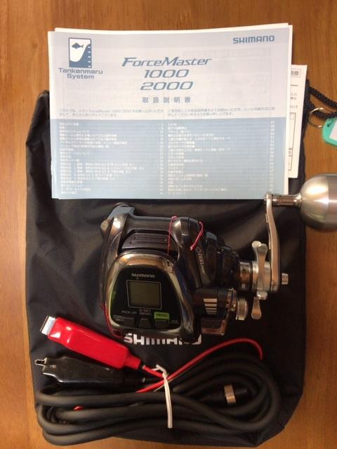 シマノ ForceMaster2000