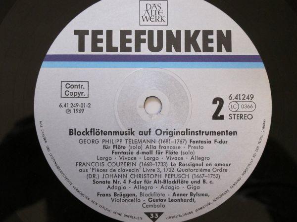 【長岡鉄男氏外盤A級セレクション No. 17】 独TELEFUNKEN 6.41249 オリジナル楽器によるブロックフレーテの音楽 <美盤>  _画像8