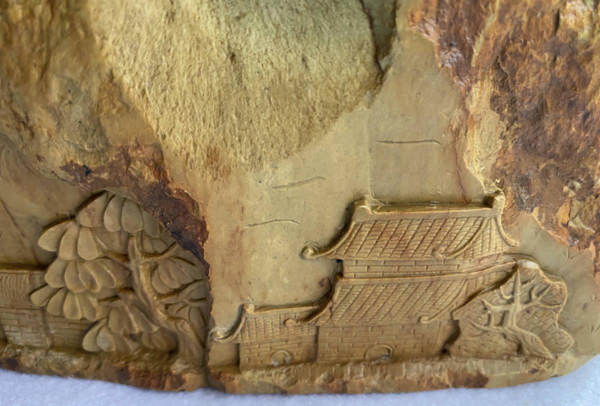 緑端渓 硯 緑黄色 天然石 中国 書道_画像3