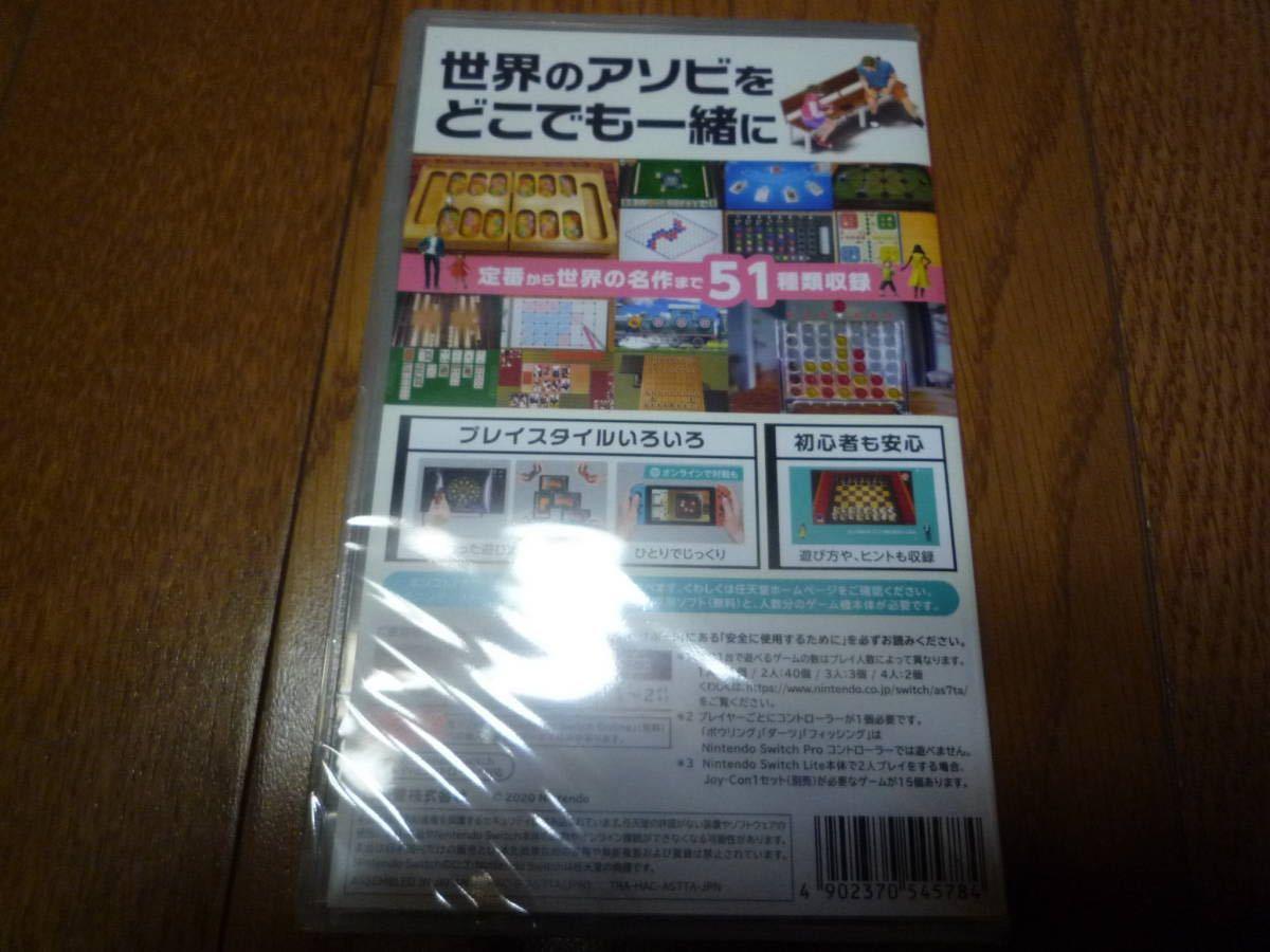 ★☆世界のアソビ大全51 Switch☆★