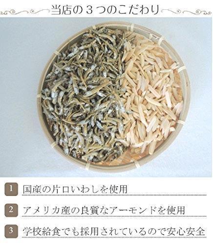 送料無料 小袋 アーモンドフィッシュ 100袋 お徳用パック 給食用 国産小魚_画像4