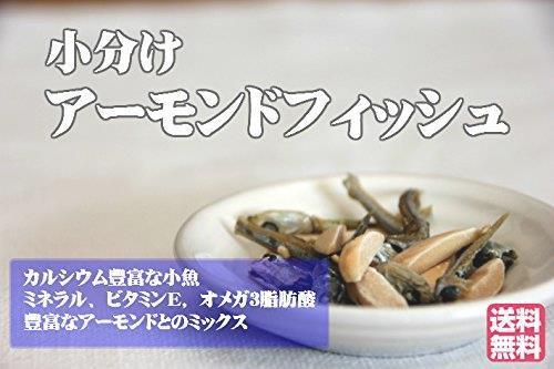 送料無料 小袋 アーモンドフィッシュ 100袋 お徳用パック 給食用 国産小魚_画像3