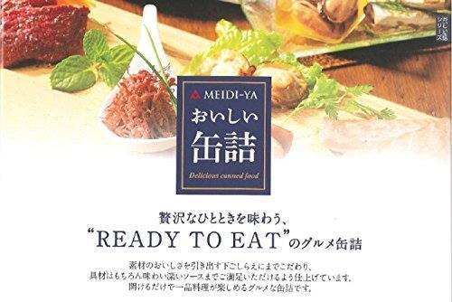 送料無料 明治屋 おいしい缶詰 広島県産炙りかき 55g×2個_画像2