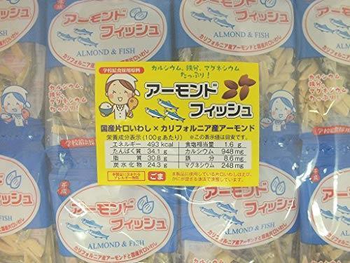 送料無料 小袋 アーモンドフィッシュ 100袋 お徳用パック 給食用 国産小魚_画像2