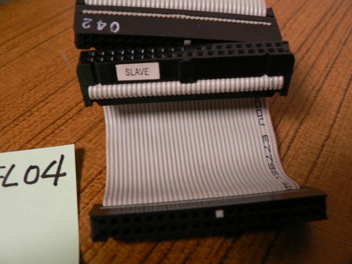 送料最安 140円 FL04:デスクトップPC用 フラットリボンケーブル IDE/ATA コネクタ40ピンメス型 3個付き 30cm_画像2