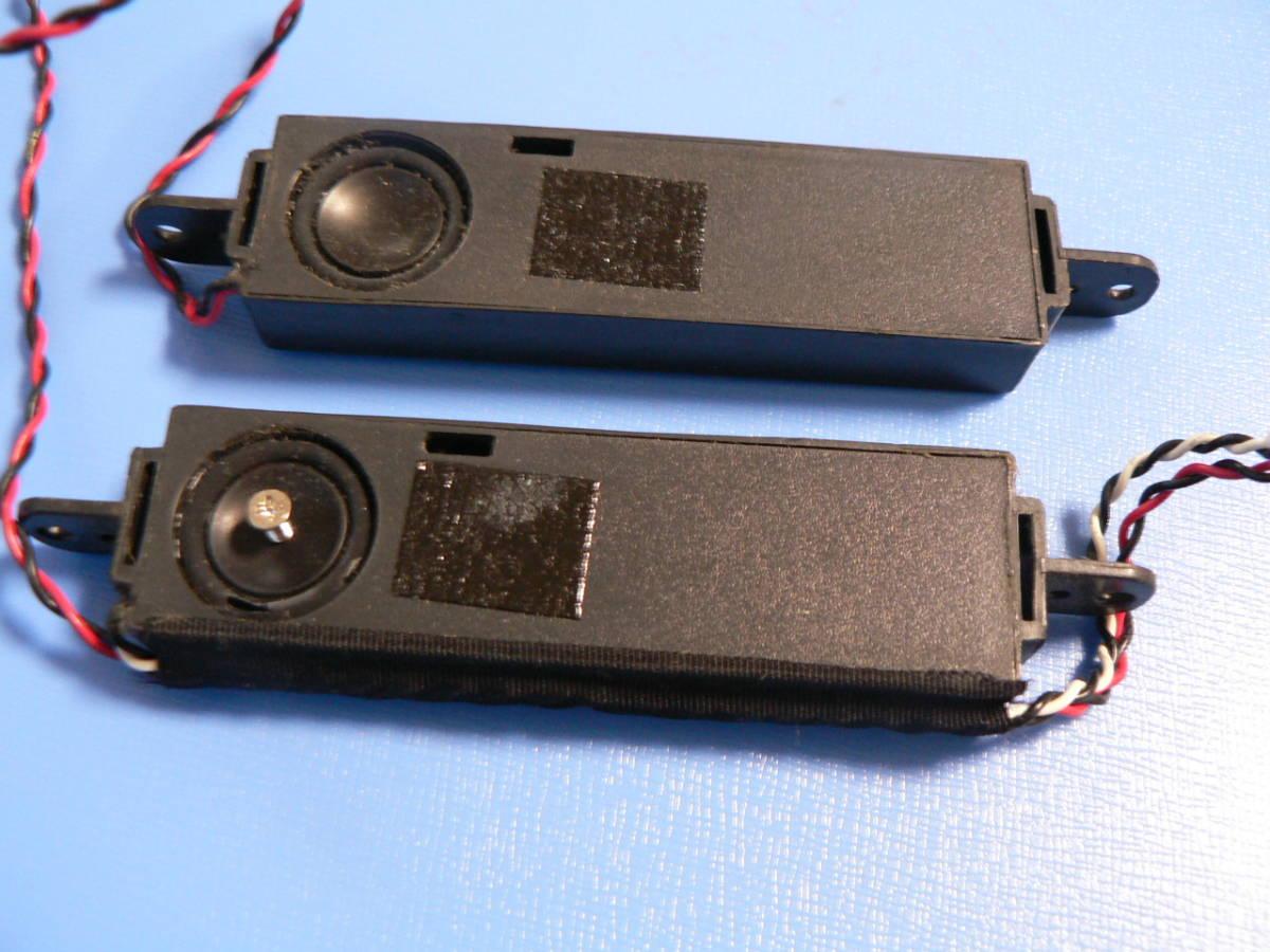 送料最安 120円 SP02:ノートPC内蔵型の豆スピーカー 使いみちさまざま 2個セット_たまたまビスを拾ってしまったものです。