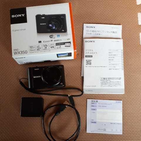 1円スタート ジャンク ソニー デジタルカメラ サイバーショット DSC-WX350 SONY Cyber-shot