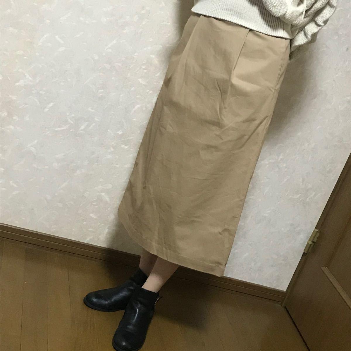 ロング タイトスカート