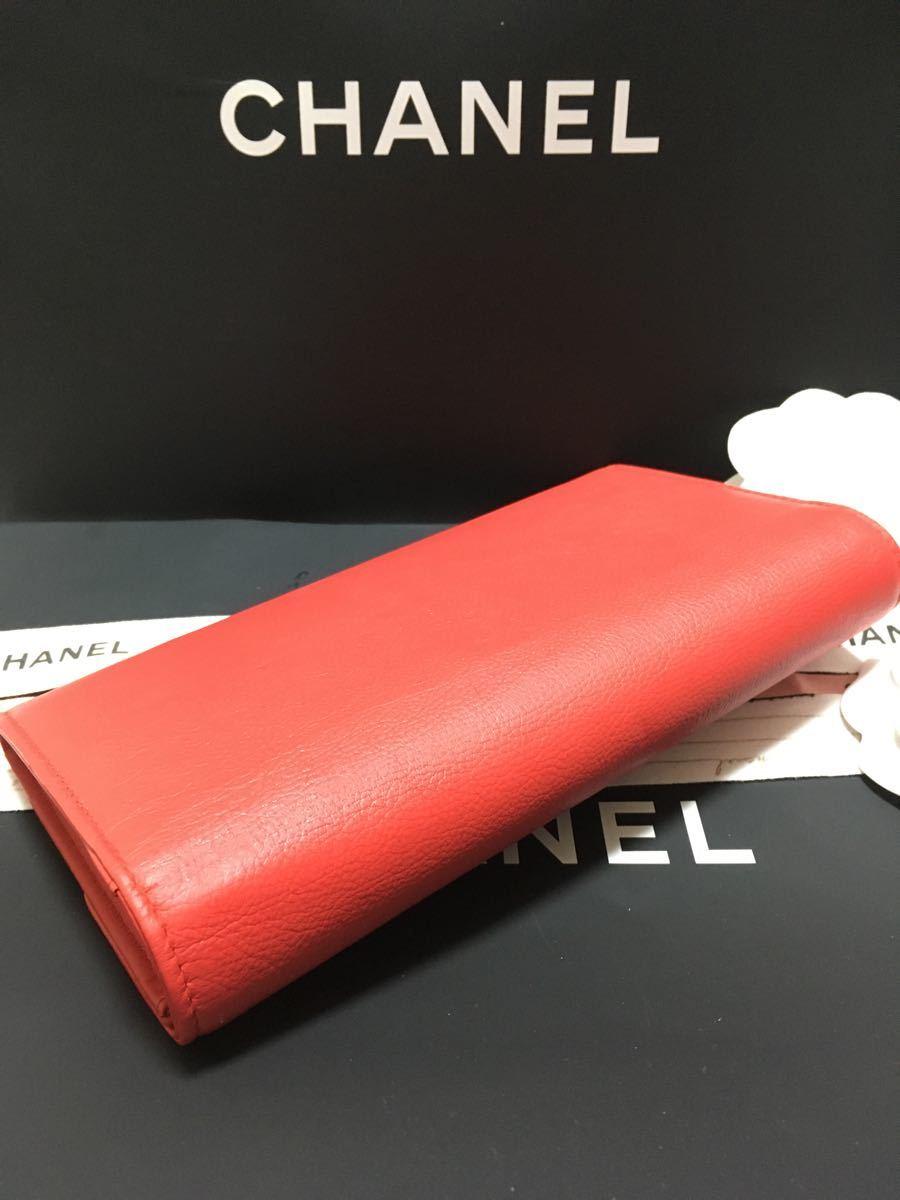 あや様専用 超美品  シャネル デカココ 長財布 フラップ 26番台 正規品