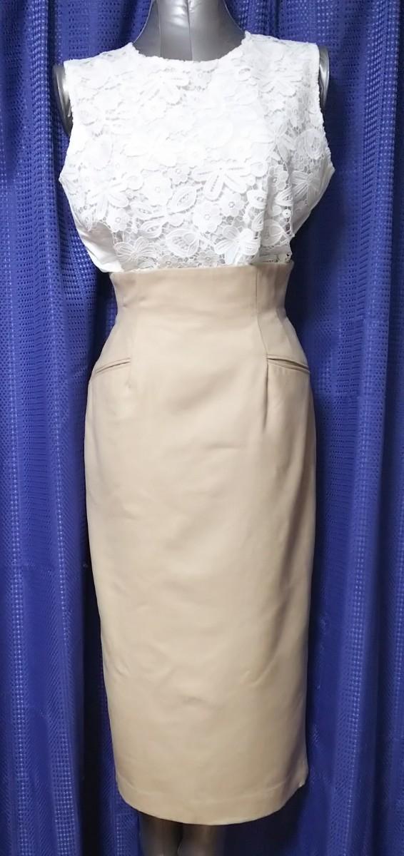 スカートスーツ  セットアップスーツ ロングスカート  ウール100% M