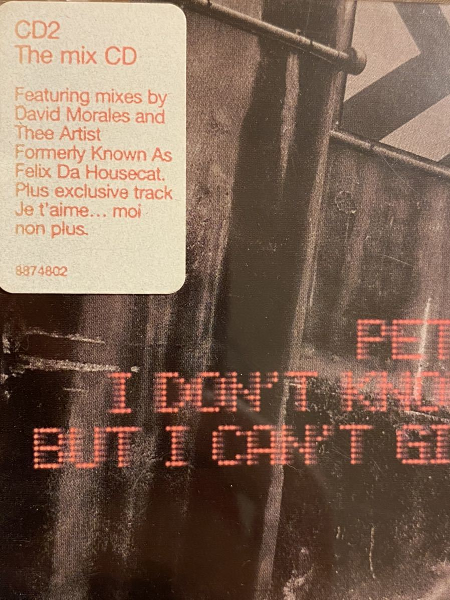 Pet Shop Boys / I Don't Know What You Want but I Can't Give It Any More Singles 2枚セット