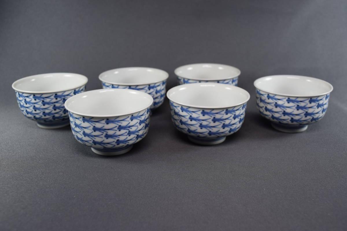 平安春峰造 煎茶碗 六客 共箱 在銘 湯呑 京焼 煎茶器 煎茶道具_画像3