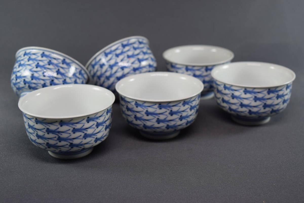 平安春峰造 煎茶碗 六客 共箱 在銘 湯呑 京焼 煎茶器 煎茶道具_画像2