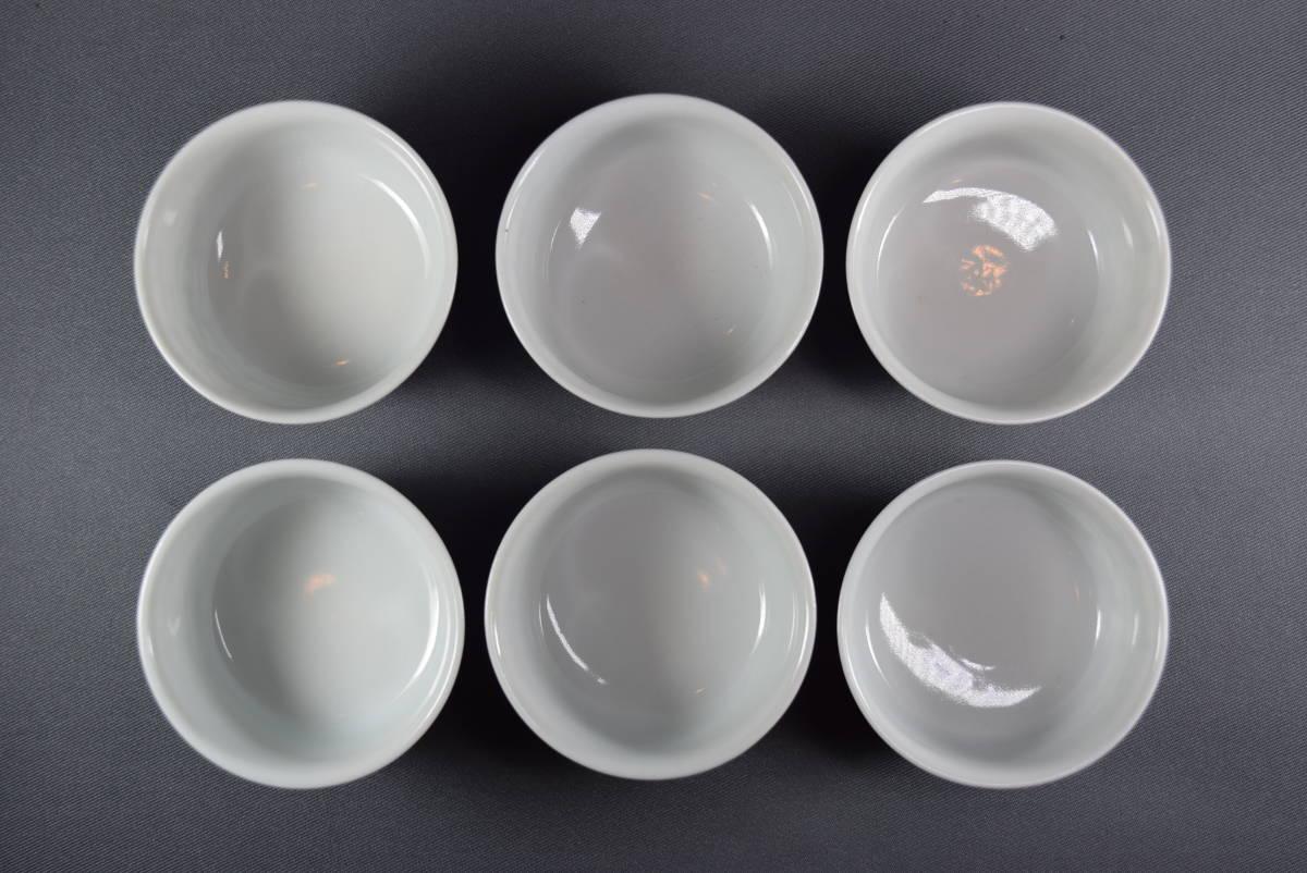 平安春峰造 煎茶碗 六客 共箱 在銘 湯呑 京焼 煎茶器 煎茶道具_画像5
