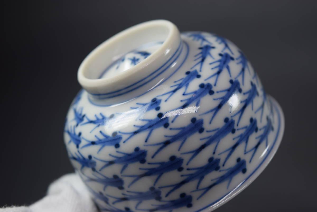 平安春峰造 煎茶碗 六客 共箱 在銘 湯呑 京焼 煎茶器 煎茶道具_画像7