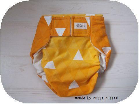 ハンドメイドの布おむつカバー♪鱗柄 善逸 子供用 110~130サイズ_画像1