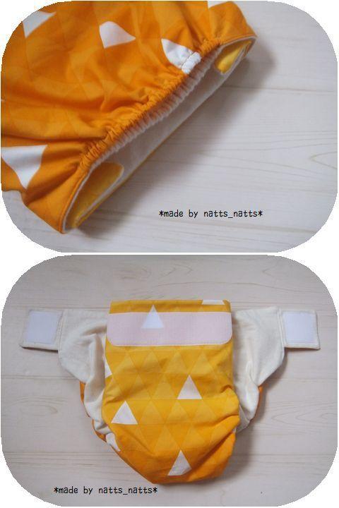ハンドメイドの布おむつカバー♪鱗柄 善逸 子供用 110~130サイズ_画像2