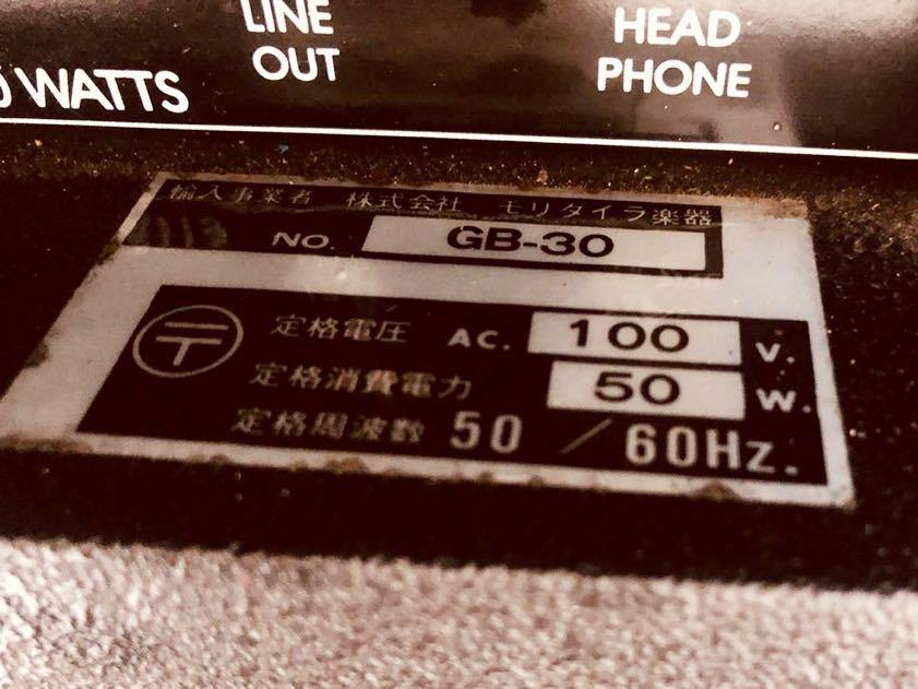中古★現状品 ギターアンプ Gorilla/ゴリラ/ベースアンプ/GB-30_画像4