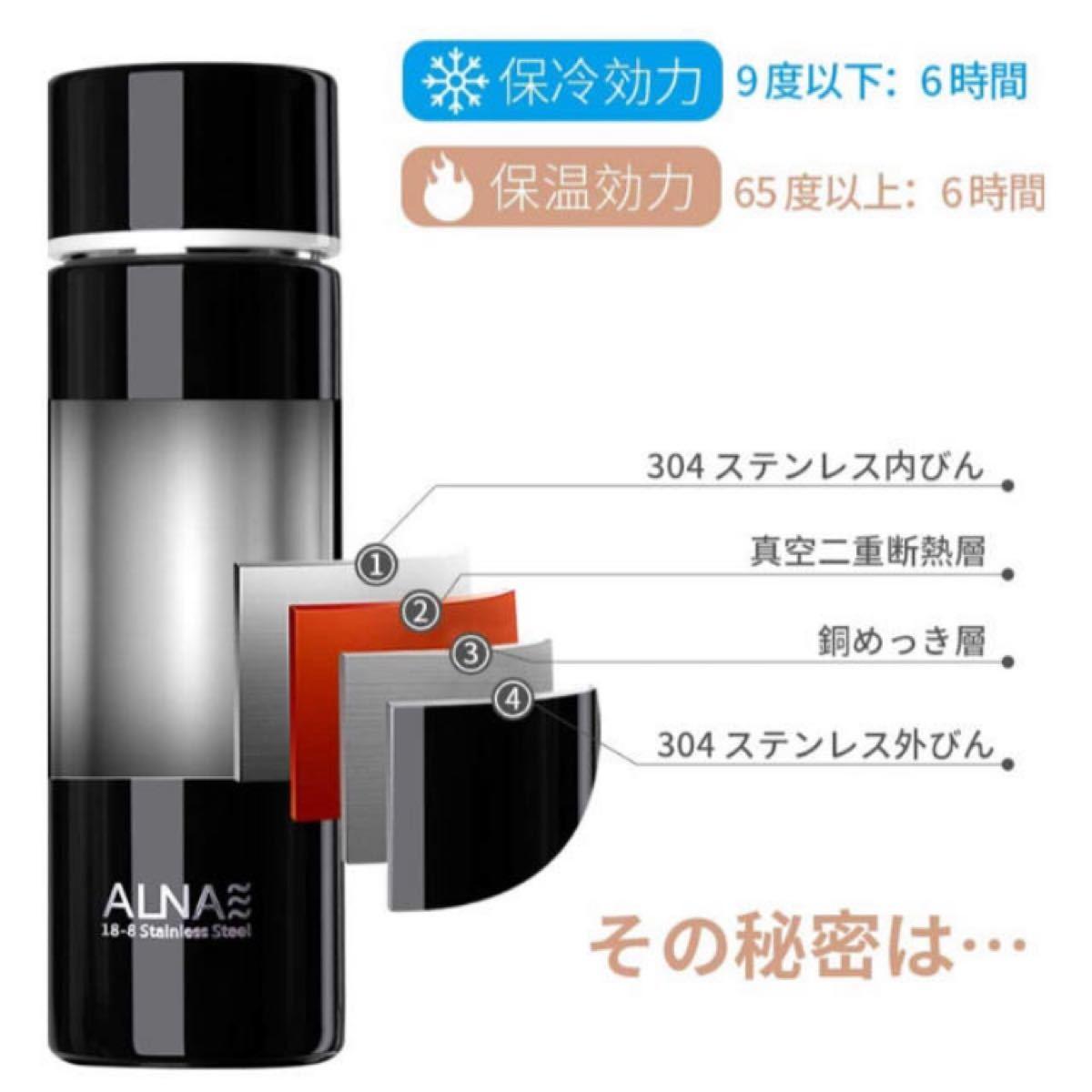水筒 ミニ ポケトル ボトル ステンレス マグボトル 140ml 二重構造