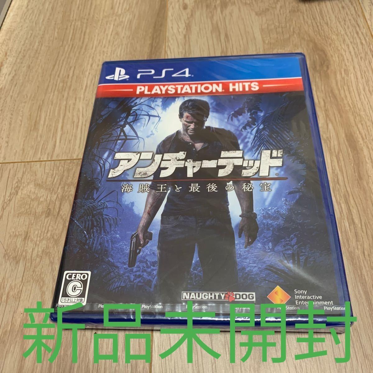 【PS4】 アンチャーテッド 海賊王と最後の秘宝