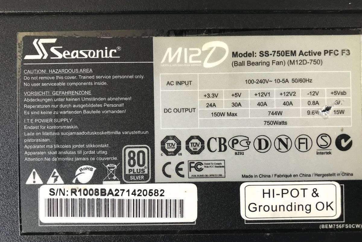 【中古パーツ】SSEASONIC SS-750EM Active PFC F3 750W 電源ユニット 電源BOX 80PLUS SILVER ■DY69_画像6