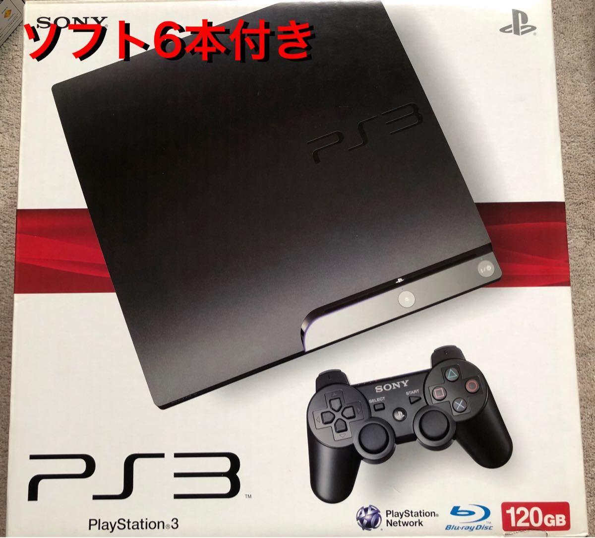 【ソフト6本付き】PlayStation3 CECH-2100A