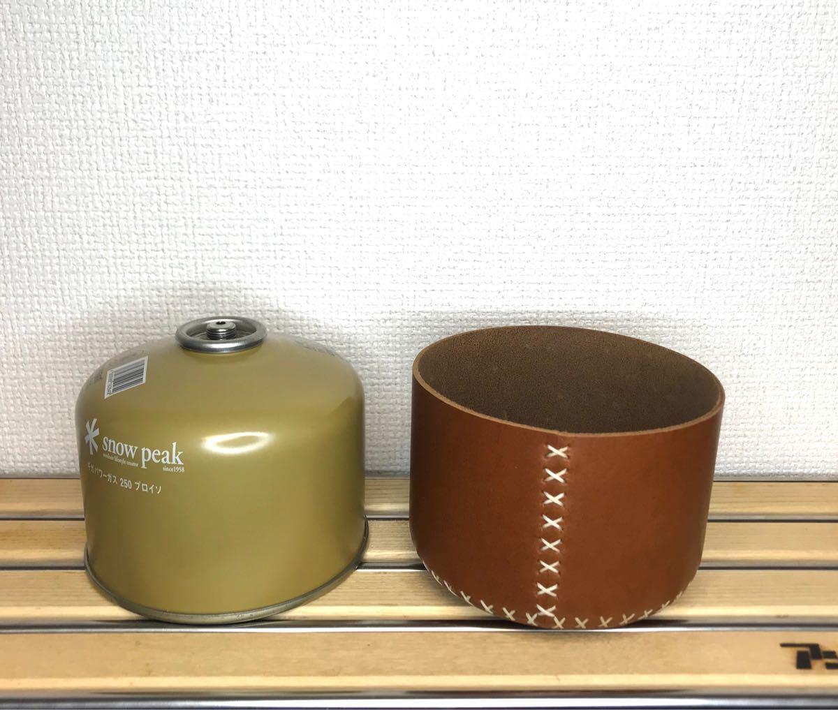 【高級】本革ガス缶カバー OD缶カバー ノクターン ルミエール エジソンランタン