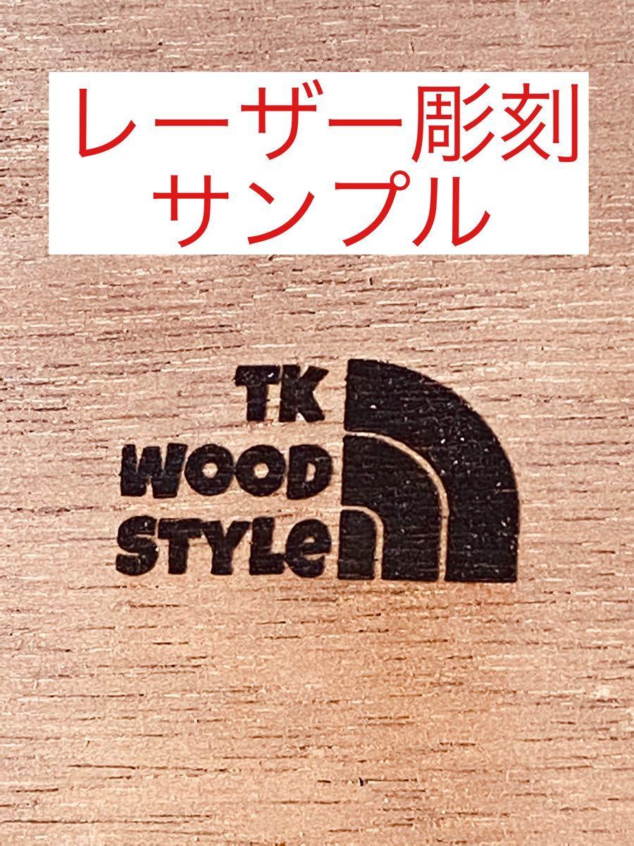 woodシェルフコンテナ