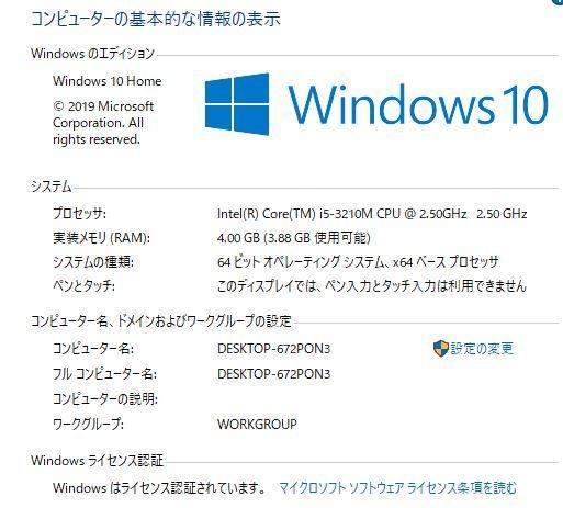 最新Windows10+office 新品爆速SSD240GB NEC LS450/J core i5/4GB/15.6インチ/ブルーレイ/USB3.0/HDMI/無線/テンキー/便利なソフト多数_画像7