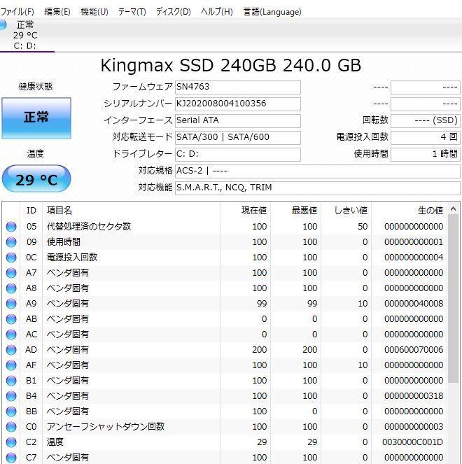 最新Windows10+office 新品爆速SSD240GB NEC LS450/J core i5/4GB/15.6インチ/ブルーレイ/USB3.0/HDMI/無線/テンキー/便利なソフト多数_画像9