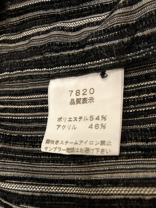 シェラック SHELLAC ストライプ 2B テーラード ジャケット 46 ブラウン系 アンコンジャケット 本切羽 MADE IN JAPAN 茶系_画像6