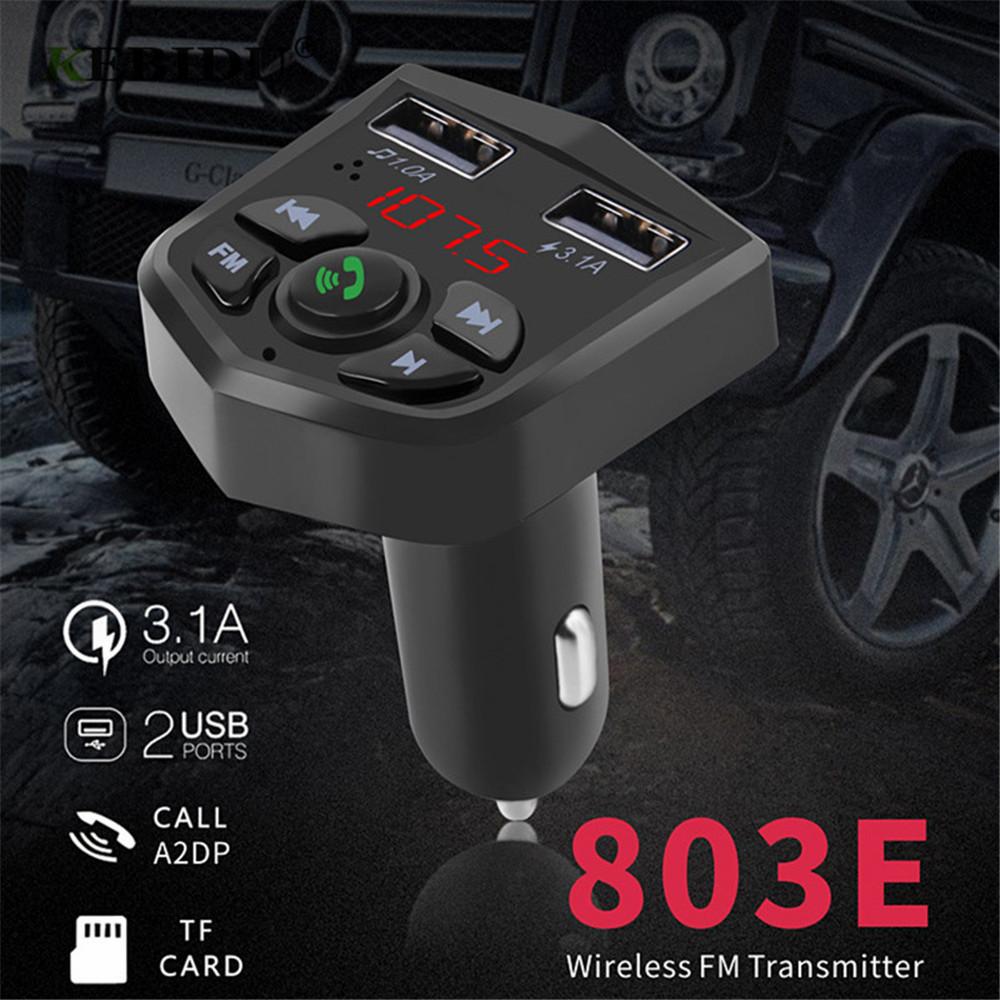 カーキット Bluetooth 5.0 ハンズフリー 通話 ワイヤレス FMトランスミッター LCD MP3プレーヤー USB充電器 3.1A カーアクセサリー Q2077_画像1