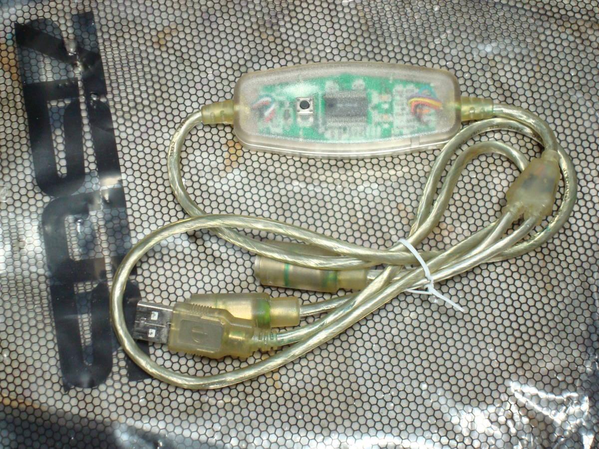 audio-technica製 USB to PS/2変換アダプター PS/2キーボード・マウス専用 ATC-USBPS2 送料無料