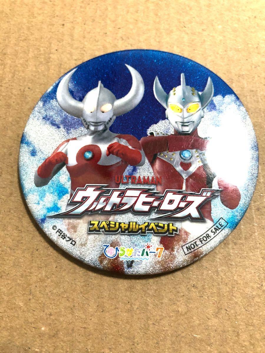 【限定品】ウルトラヒーローズ スペシャルイベント 缶バッジ