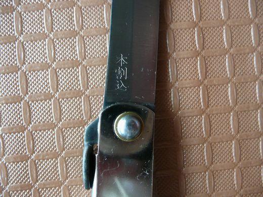 新品 送料無料 肥後守ナイフ SK鋼割込み 中サイズ クローム鞘 永尾駒 折りたたみナイフ ハンドメイド