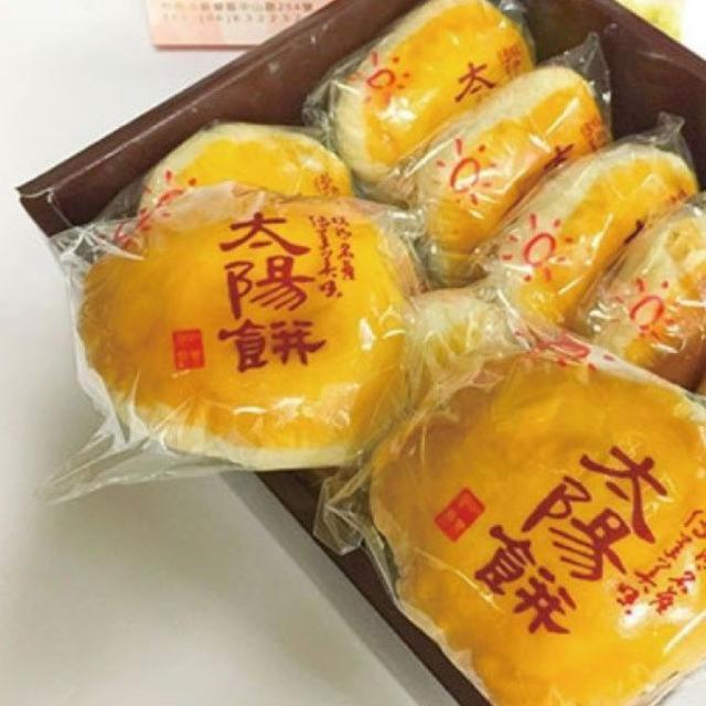 台湾直送!台湾 人気老舖『義美食品』太陽餅 サンケーキ 550g お菓子 お土産|送料無料_画像2